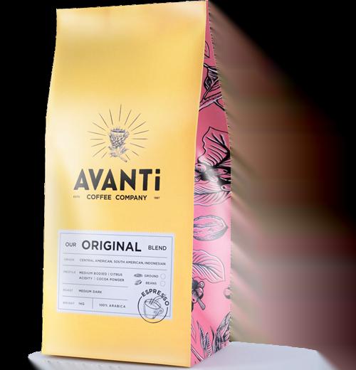 yellow avanti coffee bean bag